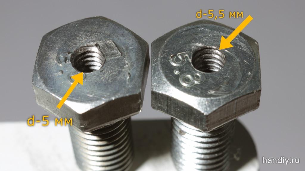 Фотография Два болта с нарезанной дюймовой резьбой для головке с диаметром высверленного отверстия 5 и 5,5 мм