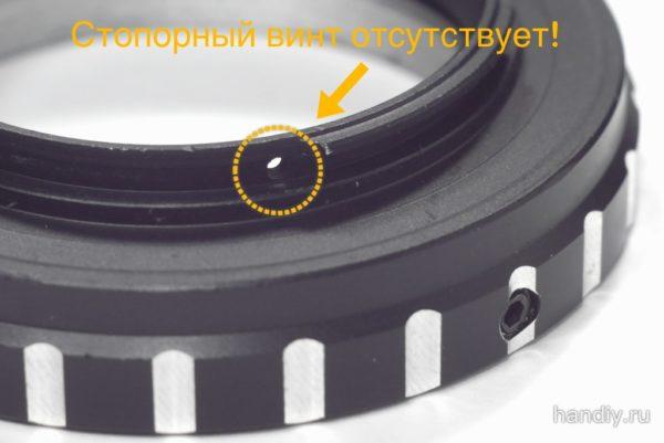 Фотография Безымянный Китайский адаптер L39-M4/3 стопорный винт отсутствует