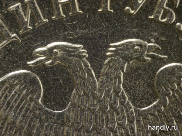 Фотография фото Монета 1 рубль снята на Panasonic GF6 с комплектом удлинительных колец для макросъемки м39 объективом Индустар-69 (ресайз)