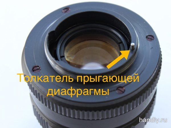 Фотография Толкатель прыгающей диафрагмы на объективе Гелиос-44-4
